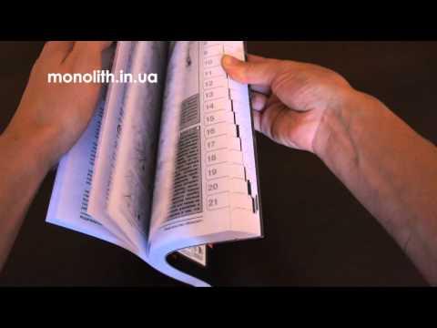 Уран и нептун в астрологии