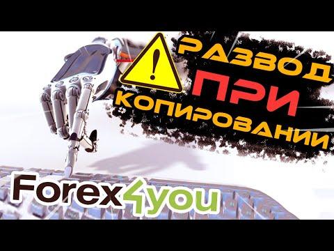 Форекс оптимизатор 2 7 crfxfnm