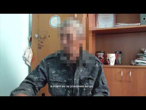Жителя Якутии осудили за возникновение лесного пожара и оштрафовали на полмиллиона рублей