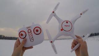 Квадрокоптер с камерой ... SYMA X5UC