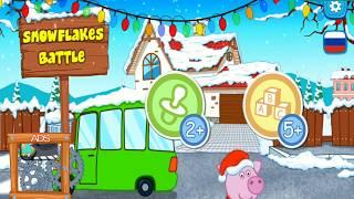 Пепа Гиппо игра в снежки | мультик игра для детей и малышей