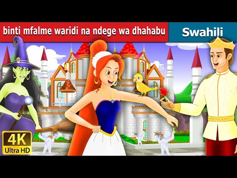 binti mfalme waridi na ndege wa dhahabu | Hadithi za Kiswahili | Swahili Fairy Tales