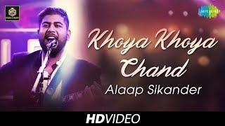 Khoya Khoya Chand | Alaap Sikander | Cover   - YouTube