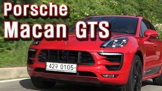 [모터리언] 포르쉐 마칸 GTS 시승기 1부, SUV 스포츠카? Porsche Macan GTS
