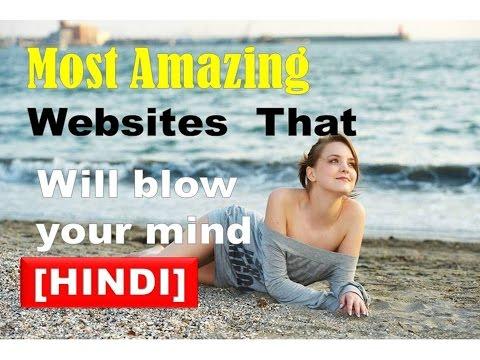 अदभूत और चोंका  देनेवाली वेबसाइट्स  | 10 Most Amazing and Usefull Websites in hindi