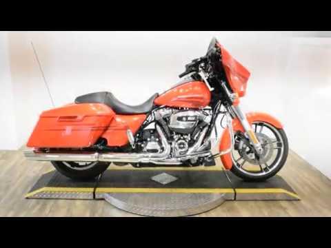 2017 Harley-Davidson Street Glide® Special in Wauconda, Illinois