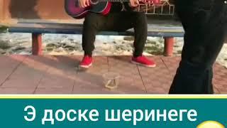Чеченские приколы(9)