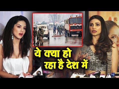 PULWAMA पर Daisy Shah और Sunny Leone का बयान
