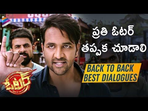 Voter Movie Back To Back Dialogues | Manchu Vishnu | Surabhi | Thaman S | 2019 Latest Telugu Movies