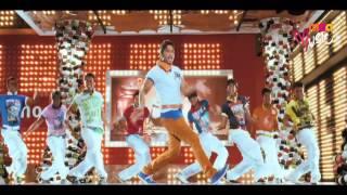 Mee Intiki Mundo Song Lyrics from julayi - Allu Arjun