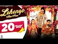 Amit Saini Rohtakiya : Lehenge Aala Naap | Ameet Choudhary, Anjali Raghav | Haryanvi Songs Haryanavi