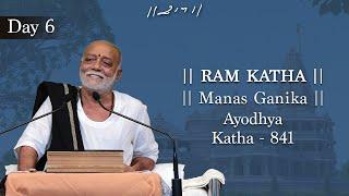 Ram Katha || Day 6|| Manas - Ganika || Morari Bapu II Ayodhya, UP II 2018