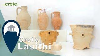 Crete | Sitia Archeological Museum