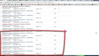 Прогнозы на спорт bet-master.ru 25.08.14