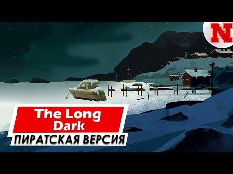 The Long Dark (ОБНОВЛЕНИЕ) | Где Скачать Игру?