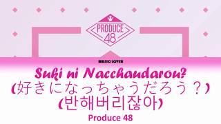 PRODUCE 48 – Suki ni Nacchaudarou? (반해버리잖아?)(好きになっちゃうだろう?) Lyrics [Han/Rom]