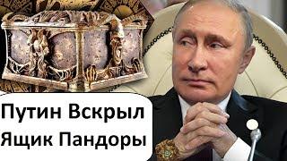 ВСЁ! КИТАЙ ПОКАЗАЛ ИМПЕРСКИЕ АМБИЦИИ! ЧЕГО ЖДАТЬ РОССИИ? , ПУТИН ДОГОВОРИЛСЯ С ЯПОНИЕЙ