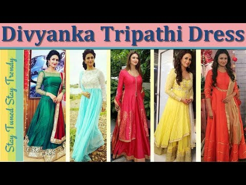 Top 30 Divyanka Tripathi Dress Collection| Designer Gown Images| Ishita In Yeh Hai Mohabbatein |STST Mp3