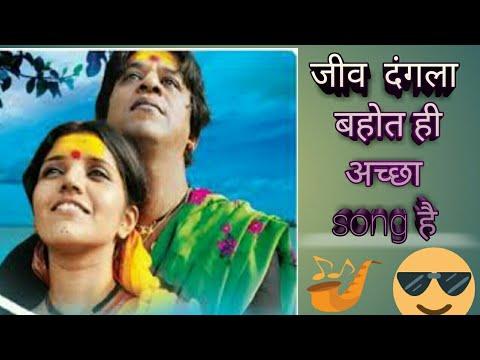 jiv dangala song sung by Harshad