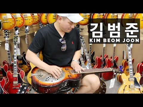 Kim Beom Joon 김범준 playing our 1930's Dobro Fiddle Edge at Norman's Rare Guitars