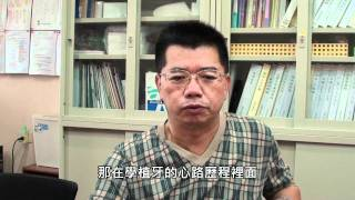 王棟源醫師談學習植牙的過程