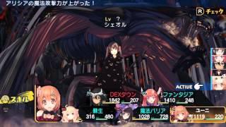 【Vita版】ダンジョントラベラーズ2 シェオル戦