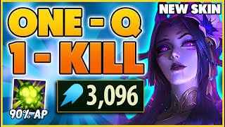 *NEW ANIME SKIN* The ONE Button Kill (FUNNY) - BunnyFuFuu | League of Legends
