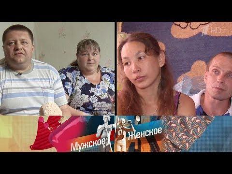 Мужское  Женское - Двойняшки нарасхват. Выпуск от 02.08.2018