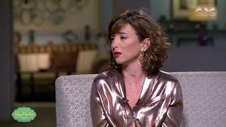 صاحبة السعادة| لقاء خاص مع المخرجة ساندرا نشأت (الحلقة الكاملة)