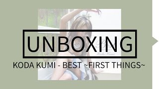 Koda Kumi - Best ~first things~ Album Unboxing (2CD+DVD)