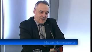 Уроки Крыма. Сумма мнений. Часть 3