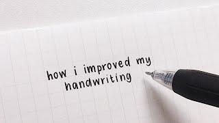 How I Improved My Handwriting
