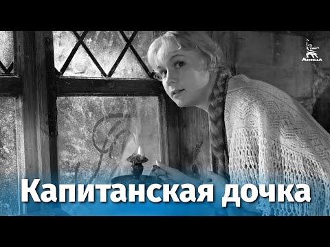 Басков и софи ты мое счастье песня скачать