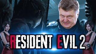 Resident Evil 2 Remake [Обзор]