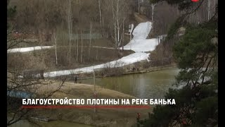 Река банька рыбалка в красногорске
