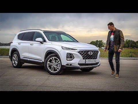 Прадо теперь не круто? Hyundai Santa Fe 2019 Тест-Драйв Игорь Бурцев онлайн видео