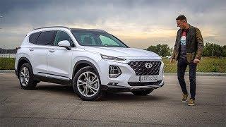 Прадо теперь не круто? Hyundai Santa Fe 2019 Тест-Драйв Игорь Бурцев