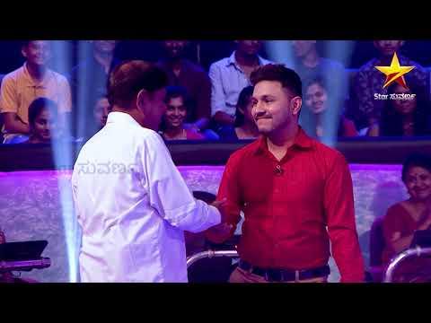 Kannadada Kotyadhipati   Episode 3   Promo