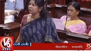 DMK MP Kanimozhi Speech On Thoothukudi Issue In Rajya Sabha | Parliament | V6 News
