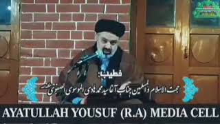 "Must Watch clip "" Backstabbing and Calumniation"" تہمت اور غیبت"" Aga Syed Mohammed Hadi Moosvi."