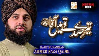 Hafiz Ahmed Raza Qadri I Tere Sadqe Main Aaqa I New Naat I New Kalam 2019