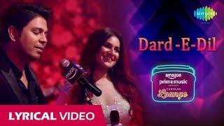 Dard-E-Dil - Lyrical Video   Carvaan Lounge   Ankit   - YouTube