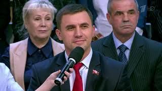 Корзина для Нищих не изменится../Проект Депутата Н.Бондаренко/Итог на 1 канале