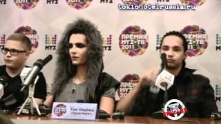 Токио Хотел, Пресс-конференция Tokio Hotel с русскими субтитрами, часть 2