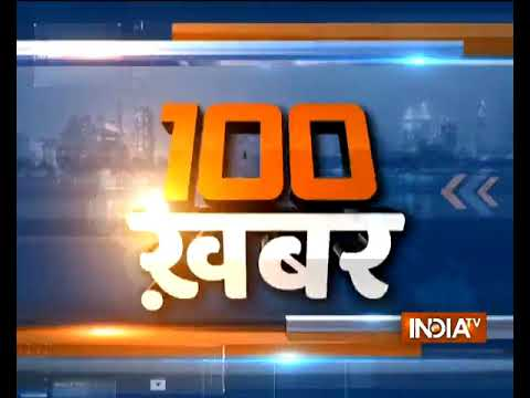 News 100 | 15th January, 2018 | 05:00 PM