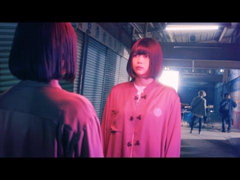 『知らない惑星』【Music Video】