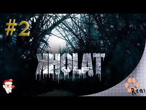 Kholat (PS4) CZ záznam streamu #2 |R-e-n|