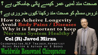 How to Achieve Longevity Avoid Body Pains/Diseases |  Chiropractor Col (R) Javed Mirza | HG TV |