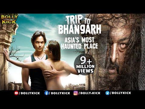 Trip To Bhangarh Full Movie | Hindi Movies 2018 Full Movie | Suzanna Mukherjee | Horror Movies