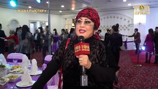 Жаңалықтар: Мақпал Жүнісова зың-зыңға қарсы шықты